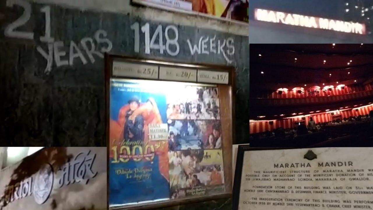 MARATHA MANDIR | MUMBAI | THEATRE VLOGS | EPISODE 35