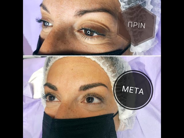 Microblading @Ink Street Tattoo Shop