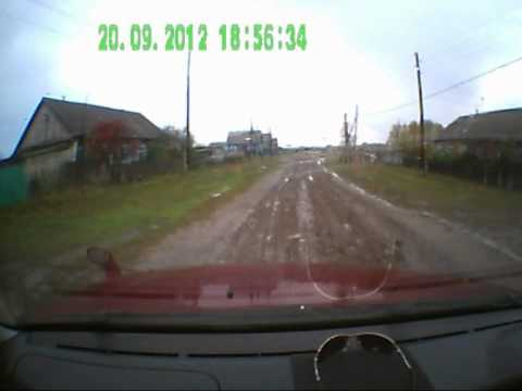 Погода в Новосибирской области на 10 дней, прогноз погоды