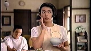 1995年ごろのカネボウ化粧品のレヴューのCMです。鈴木保奈美さんが出演...