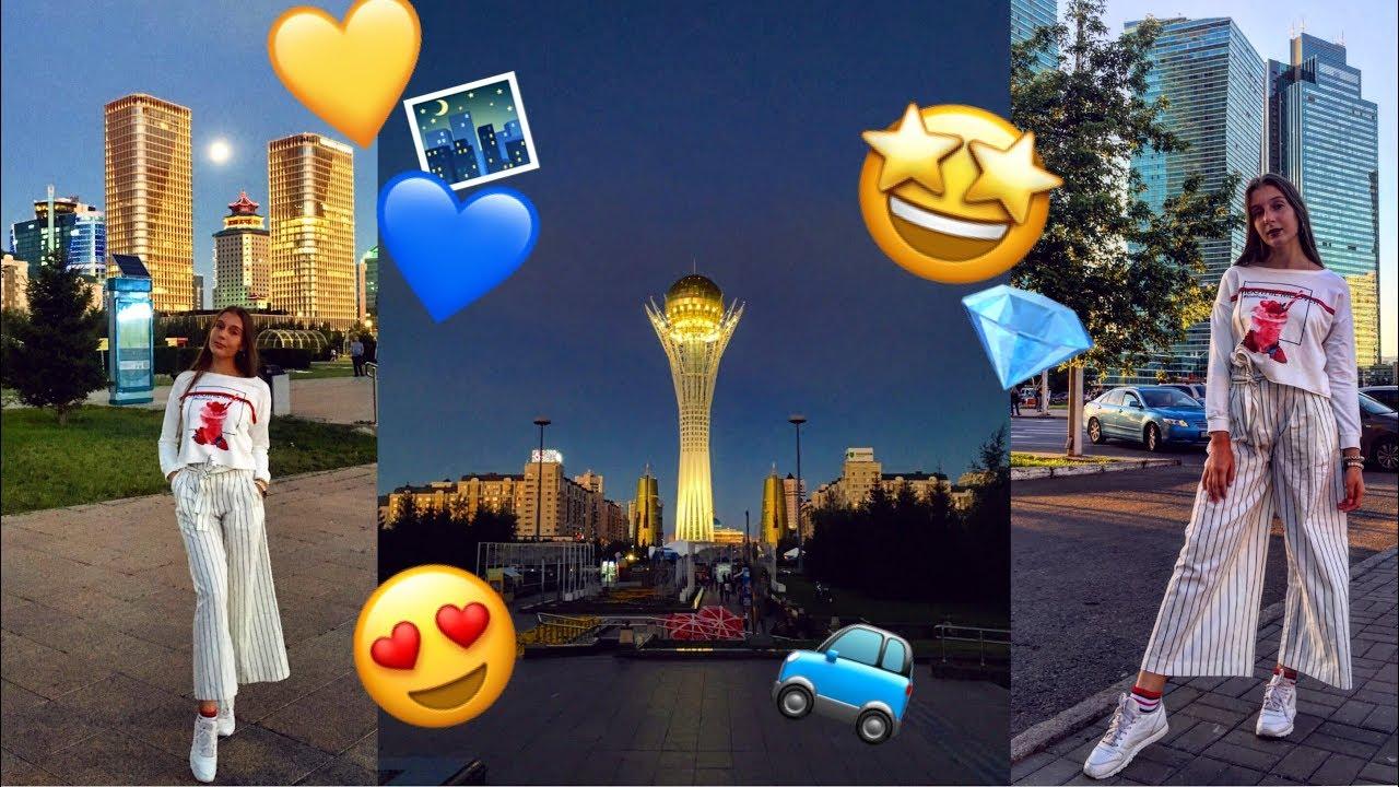 ЛЕТО 2018/ Ночная Астана