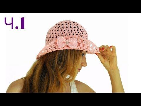 Шляпка-трансформер крючком, Ч.1 ♥ Crochet Hat Tutorial @Kate_Crochetka