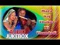 Mara Raj Thakor Ni Chundadi - Hit Gujarati Film - Full Audio JukeBox