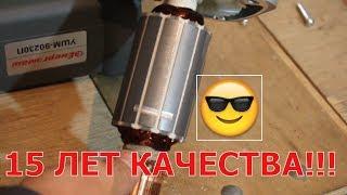 Энергомаш  УШМ-90230П обзор , и разборка