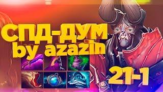 Спелл-демедж Дум [By Azazin]
