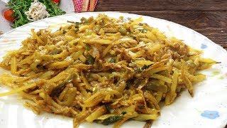 কাচকি মাছের শুটকি দিয়ে আলু বেগুন রান্না। Shutki recipe Bangla