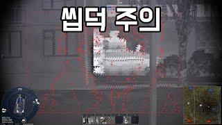 [워 썬더] 오싹오싹 커스텀 조준경 탐방기 | 씹덕 주…