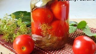 Маринованные помидоры на зиму в банках