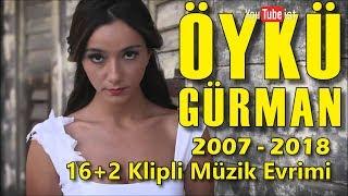 Öykü Gürman Müzik Evrimi | 2007 - 2018 Youtubeist