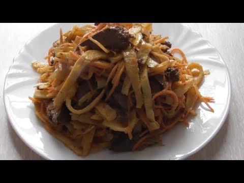 Салат из куриной печени с корейской морковью и яичными блинчиками. Очень нежный и вкусный салат!