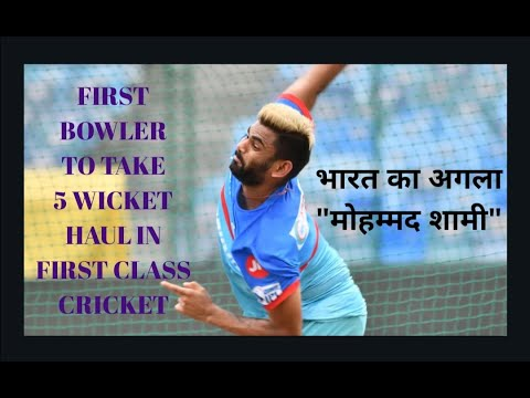 Nathu Singh | Pink Ball | Top 3 Wickets In Duleep Trophy | India's Next Mohammad Shami |