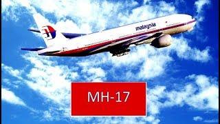 Боинг 777, рейс МН - 17. Про АТО, фильм 13 | История войны