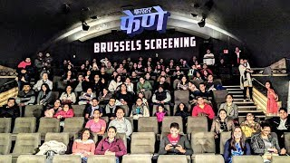 Faster Fene | Brussels Screening | Public Reaction