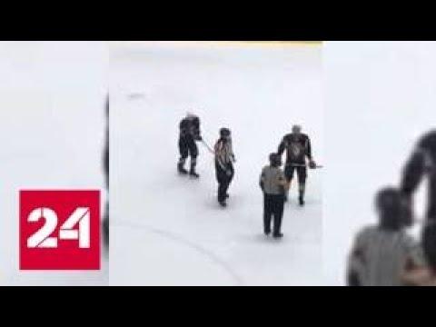 Хоккеисты избили судью во время игры в Набережных Челнах - Россия 24