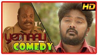 Yemali 2018 Tamil Movie   Full Comedy Scenes   Sam   Bala Saravanan   Singam Puli   Athulya Ravi