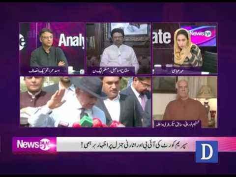 NewsEye - June 19, 2017 - Dawn News