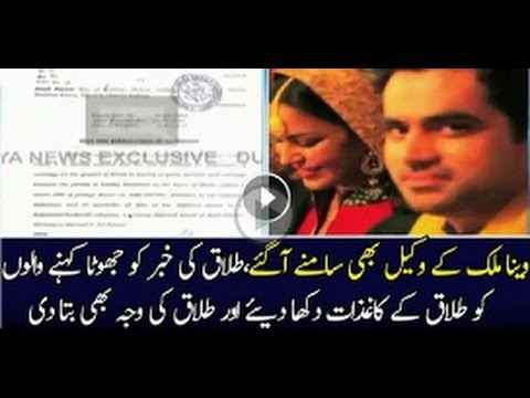 The Lawyer From Veena Malik Came Forward And Shown Divorce Papers
