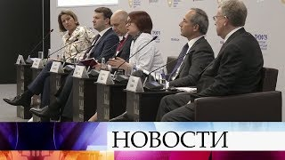 В Санкт-Петербурге начался первый день ПМЭФ.