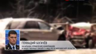 Полиция выясняет обстоятельства ДТП в Раменском  Дежурный проект(, 2014-04-16T12:34:49.000Z)