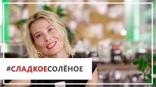Новое шоу Юлии Высоцкой