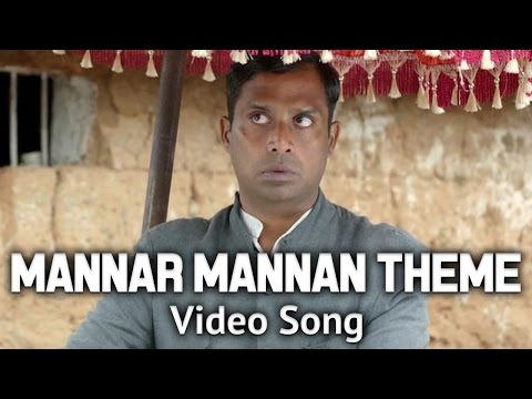 Mannar Mannan Theme - Joker | Official Video | Sean Roldan | Raju Murugan