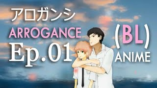ARROGANZ - Episode 1 (BL) Anime-Serie (GER SUB & INDO SUB)