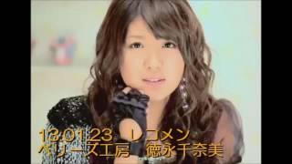 20140325. 20140325. 2012年7月25日発売の29thシングル。 タイで大人気...