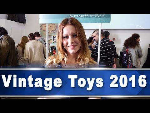 Έκθεση Vintage Toys 2016