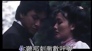 浴血太平山 主唱 : 葉振棠 (1981麗的電視劇「浴血太平山」主題曲)