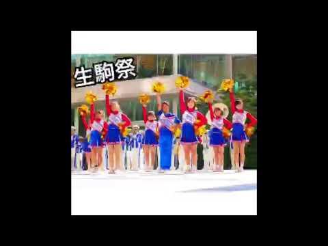 【近畿大学】応援部2018