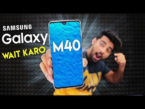 Samsung M40 mein kya new 😱🔥!!