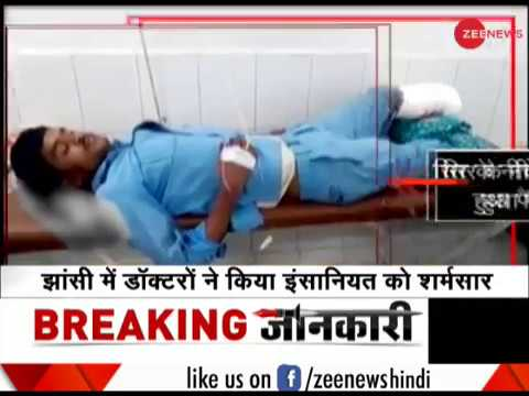 Injured bus conductor's split leg used as pillow in Uttar Pradesh' Jhansi medical college