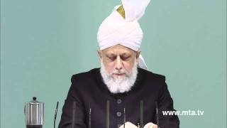 French Friday Sermon 30th December 2011 - Islam Ahmadiyya