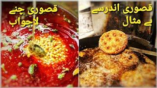 Haji Billa Chanay Wala | Sheikh Asghar Sweets | Kasur City | Andrassay | Anda Chanay