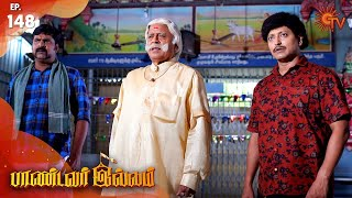 Pandavar Illam - Episode 148 | 14th January 2020 | Sun TV Serial | Tamil Serial