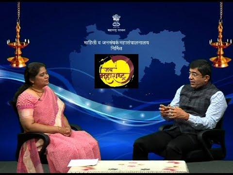 About CM fellowship on Jai Maharashtra DD Sahyadri