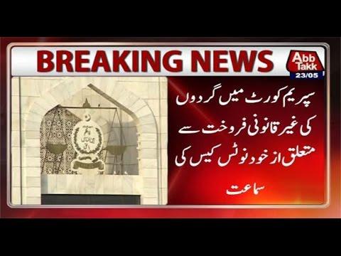 Islamabad, Azad Kashmir, Gilgit Baltistan hubs of Brisk illegal kidney trade