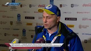 видео Олег Игнатьев. Почему я ушел с LTV