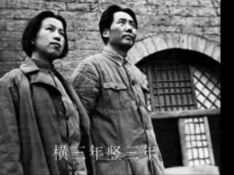 三年(San Nien - Three Years) - The story of Li Xiang Lan (李香兰)