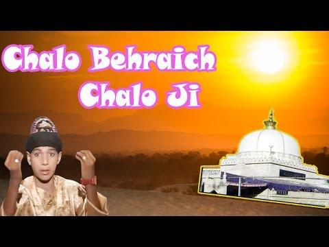 चलो बहराइच चलो || Chalo Behraich Chalo Ji || Best Qawwali 2017 || Rais Anis Sabri