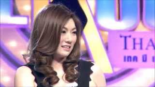 Take Me Out Thailand S7 ep.24 ฟ้า-อุ้ม 1/4 (7 มี.ค. 58)