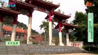 【雙北通】內湖站-探訪葉氏祖廟 煤礦遺跡新福本坑(文湖線)