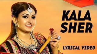 Kala Sher | (Full Song) | Anmol Gagan Maan Ft. Desi Routz | New Punjabi Songs 2019 | Jass Records