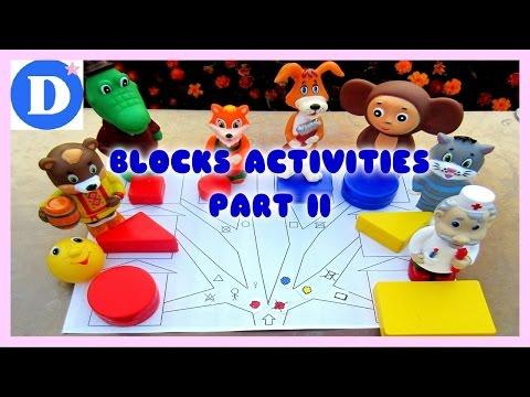 Развивающие игры для детей с БЛОКАМИ ДЬЕНЕША Часть 2 Attribute Blocks Activities Развивающие игры