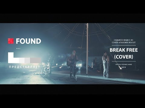 IFOUND//WORSHIP - Break Free (Hillsong UNITED Cover)