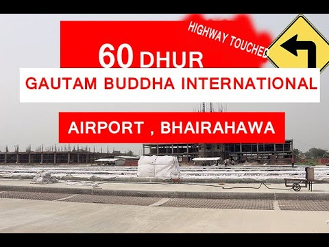 Gautam buddha international airport | Nearby land in sale | Bhairahawa | Lumbini