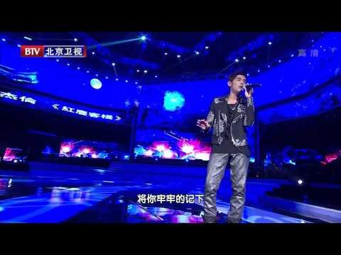 周杰倫 - 紅塵客棧 - 中歌榜台北群星演唱會