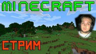 Послезавтра в универ || Minecraft выживание 1.14.4