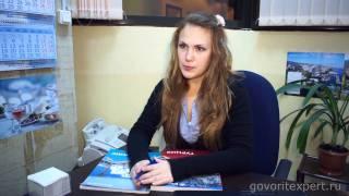 видео Безвизовые страны для России 2011. Дополнительные условия