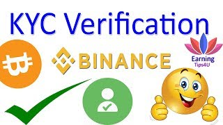 How To KYC Verification On Binance Exchanger In Hindi